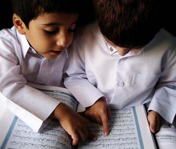 تحفيظ القرآن للأطفال عن بعد